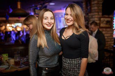 Международный женский день, 8 марта 2019 - Ресторан «Максимилианс» Новосибирск - 56