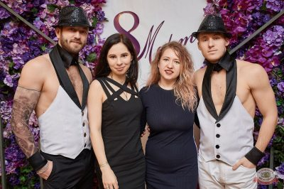 Международный женский день, 8 марта 2019 - Ресторан «Максимилианс» Новосибирск - 6