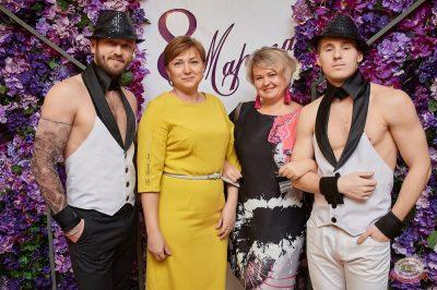 Международный женский день, 8 марта 2019 - Ресторан «Максимилианс» Новосибирск - 9