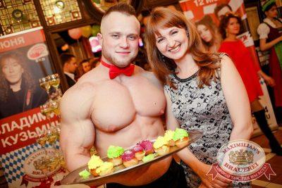 Международный женский день, 8 марта 2017 - Ресторан «Максимилианс» Новосибирск - 1