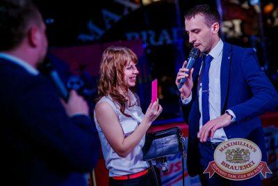 Международный женский день, 8 марта 2017 - Ресторан «Максимилианс» Новосибирск - 14