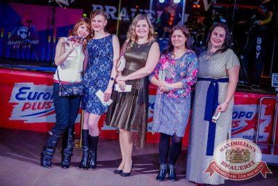 Международный женский день, 8 марта 2017 - Ресторан «Максимилианс» Новосибирск - 16