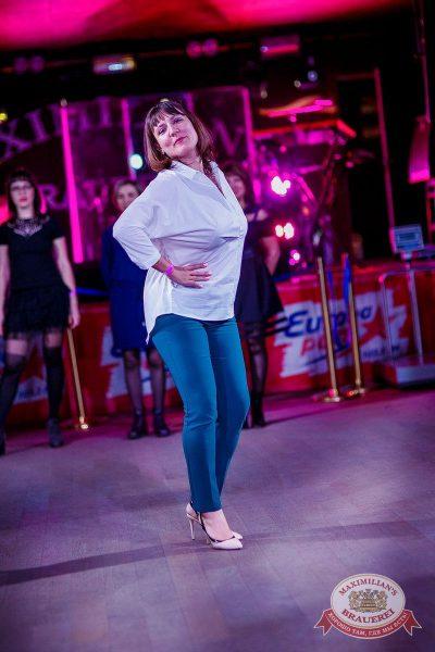 Международный женский день, 8 марта 2017 - Ресторан «Максимилианс» Новосибирск - 18
