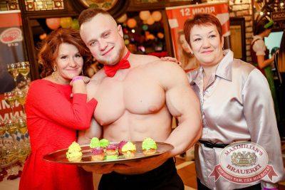 Международный женский день, 8 марта 2017 - Ресторан «Максимилианс» Новосибирск - 2