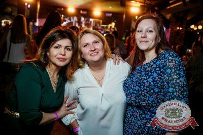 Международный женский день, 8 марта 2017 - Ресторан «Максимилианс» Новосибирск - 25