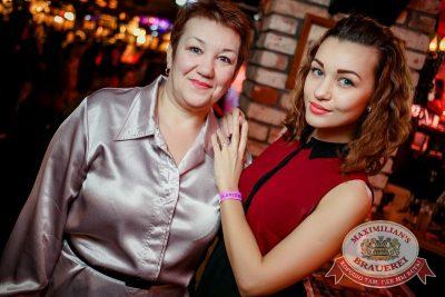 Международный женский день, 8 марта 2017 - Ресторан «Максимилианс» Новосибирск - 28