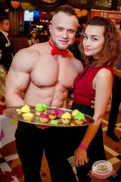 Международный женский день, 8 марта 2017 - Ресторан «Максимилианс» Новосибирск - 3
