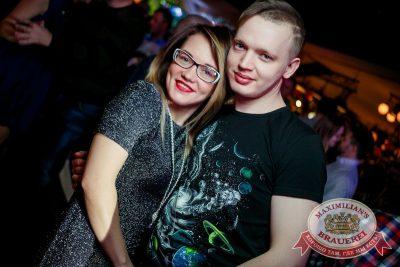 Международный женский день, 8 марта 2017 - Ресторан «Максимилианс» Новосибирск - 30