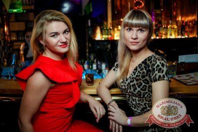 Международный женский день, 8 марта 2017 - Ресторан «Максимилианс» Новосибирск - 31