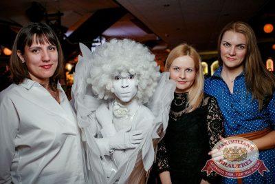 Международный женский день, 8 марта 2017 - Ресторан «Максимилианс» Новосибирск - 34
