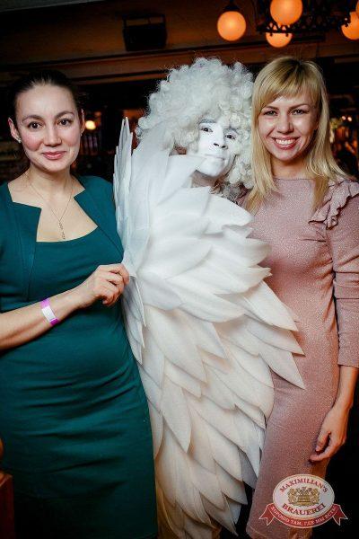 Международный женский день, 8 марта 2017 - Ресторан «Максимилианс» Новосибирск - 35