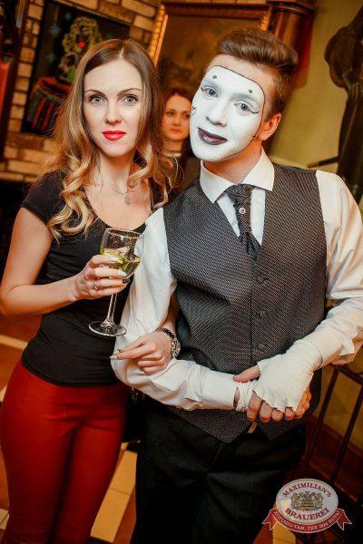 Международный женский день, 8 марта 2017 - Ресторан «Максимилианс» Новосибирск - 4