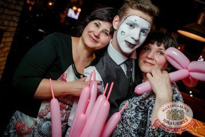 Международный женский день, 8 марта 2017 - Ресторан «Максимилианс» Новосибирск - 46