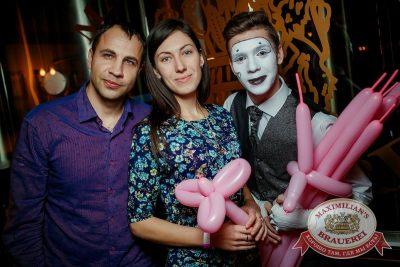 Международный женский день, 8 марта 2017 - Ресторан «Максимилианс» Новосибирск - 47