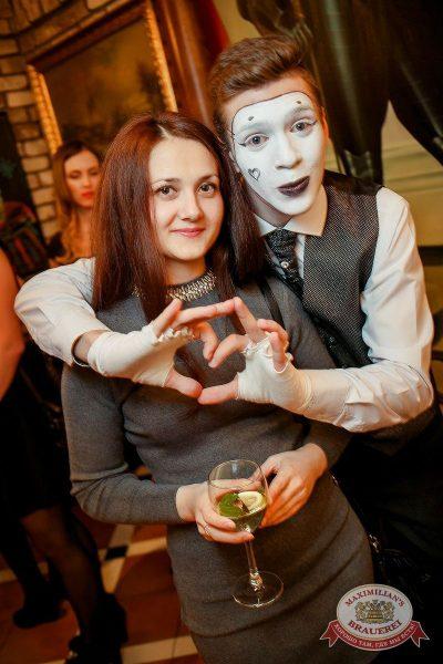 Международный женский день, 8 марта 2017 - Ресторан «Максимилианс» Новосибирск - 5