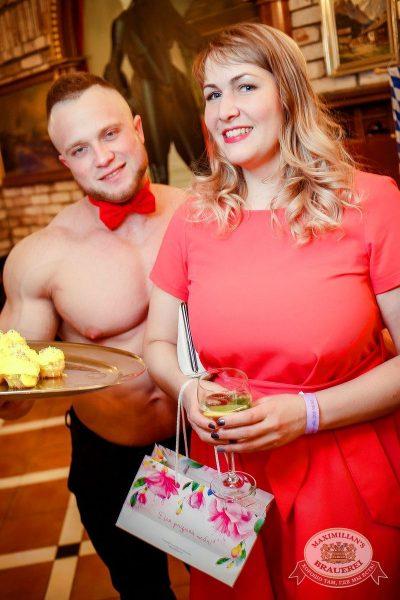 Международный женский день, 8 марта 2017 - Ресторан «Максимилианс» Новосибирск - 6