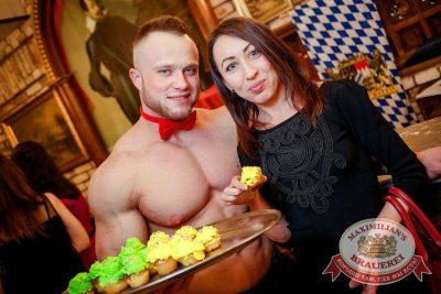 Международный женский день, 8 марта 2017 - Ресторан «Максимилианс» Новосибирск - 7