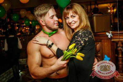 Международный женский день, 6 марта 2016 - Ресторан «Максимилианс» Новосибирск - 01