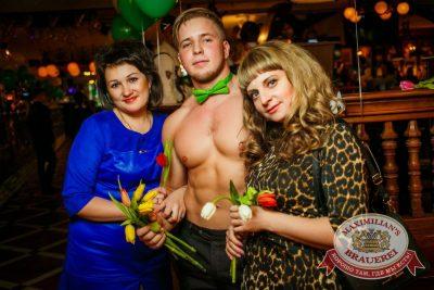 Международный женский день, 6 марта 2016 - Ресторан «Максимилианс» Новосибирск - 04
