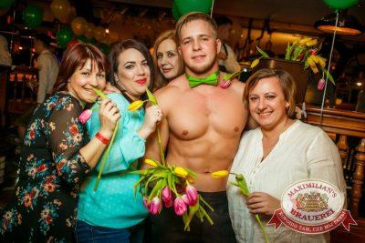 Международный женский день, 6 марта 2016 - Ресторан «Максимилианс» Новосибирск - 07