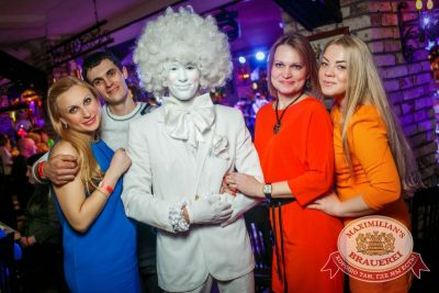 Международный женский день, 6 марта 2016 - Ресторан «Максимилианс» Новосибирск - 09