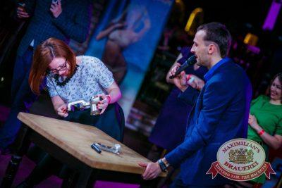 Международный женский день, 6 марта 2016 - Ресторан «Максимилианс» Новосибирск - 16