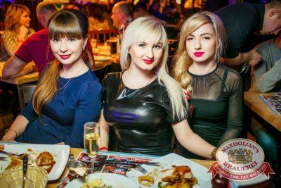 Международный женский день, 6 марта 2016 - Ресторан «Максимилианс» Новосибирск - 30