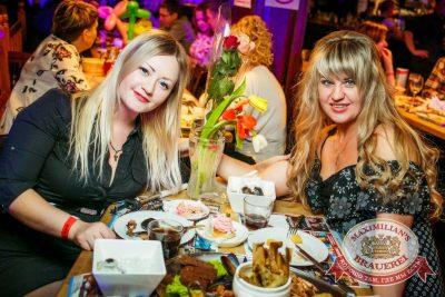 Международный женский день, 6 марта 2016 - Ресторан «Максимилианс» Новосибирск - 31