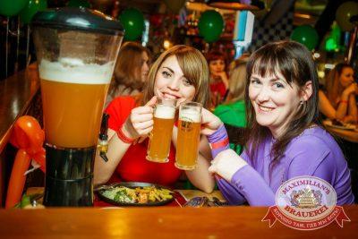 Международный женский день, 6 марта 2016 - Ресторан «Максимилианс» Новосибирск - 33