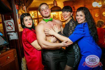 Международный женский день, 7 марта 2016 - Ресторан «Максимилианс» Новосибирск - 06