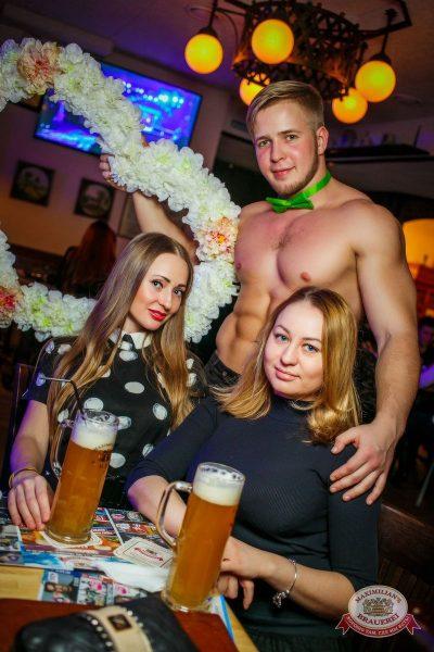 Международный женский день, 7 марта 2016 - Ресторан «Максимилианс» Новосибирск - 08