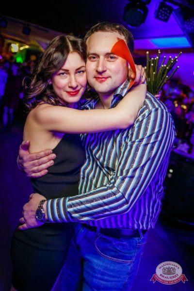 Международный женский день, 7 марта 2016 - Ресторан «Максимилианс» Новосибирск - 26