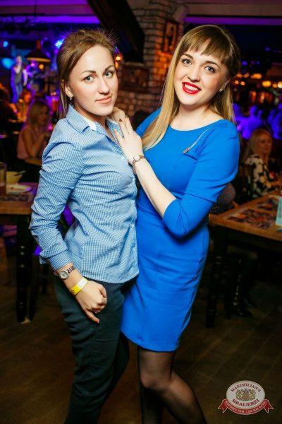 Международный женский день, 7 марта 2016 - Ресторан «Максимилианс» Новосибирск - 27