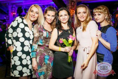 Международный женский день, 7 марта 2016 - Ресторан «Максимилианс» Новосибирск - 30