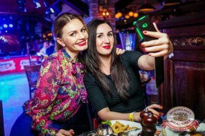 Международный женский день, 7 марта 2016 - Ресторан «Максимилианс» Новосибирск - 31