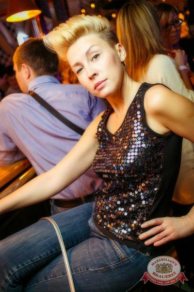 Ёлка, 15 октября 2014 - Ресторан «Максимилианс» Новосибирск - 04