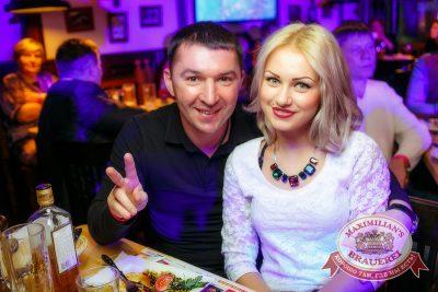 Ёлка, 15 октября 2014 - Ресторан «Максимилианс» Новосибирск - 05