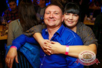 Ёлка, 15 октября 2014 - Ресторан «Максимилианс» Новосибирск - 06