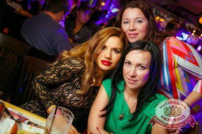 Ёлка, 15 октября 2014 - Ресторан «Максимилианс» Новосибирск - 07