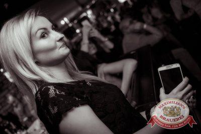 Ёлка, 15 октября 2014 - Ресторан «Максимилианс» Новосибирск - 09