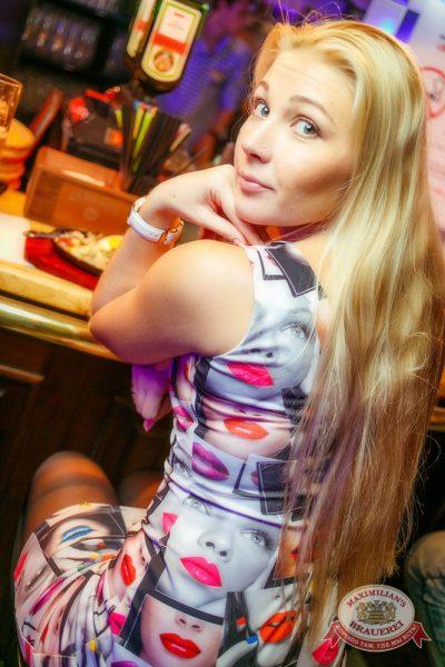 Ёлка, 15 октября 2014 - Ресторан «Максимилианс» Новосибирск - 10