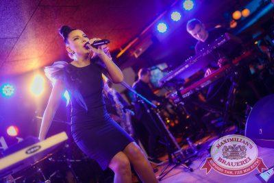 Ёлка, 15 октября 2014 - Ресторан «Максимилианс» Новосибирск - 11