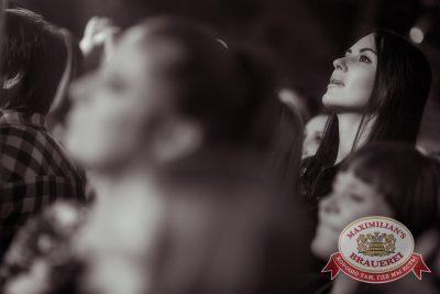 Ёлка, 15 октября 2014 - Ресторан «Максимилианс» Новосибирск - 16