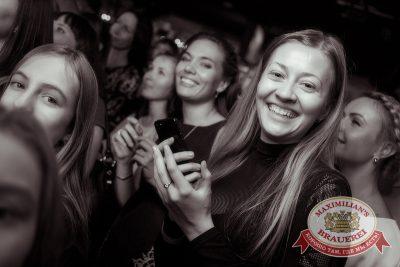Ёлка, 15 октября 2014 - Ресторан «Максимилианс» Новосибирск - 17