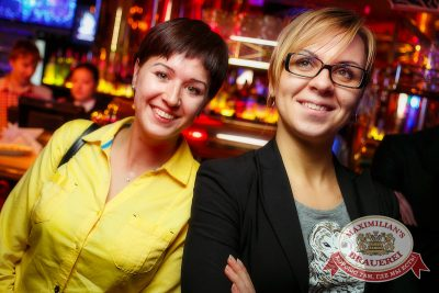Ёлка, 15 октября 2014 - Ресторан «Максимилианс» Новосибирск - 19