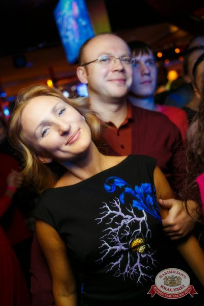 Ёлка, 15 октября 2014 - Ресторан «Максимилианс» Новосибирск - 20