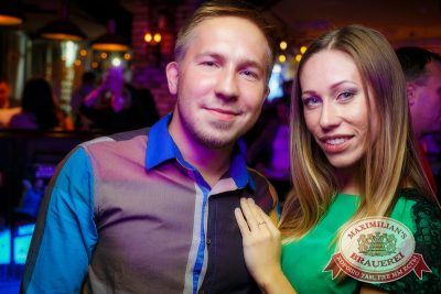 Ёлка, 15 октября 2014 - Ресторан «Максимилианс» Новосибирск - 22