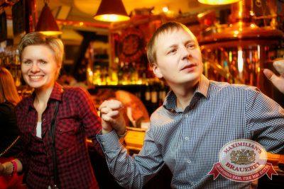 Ёлка, 15 октября 2014 - Ресторан «Максимилианс» Новосибирск - 23