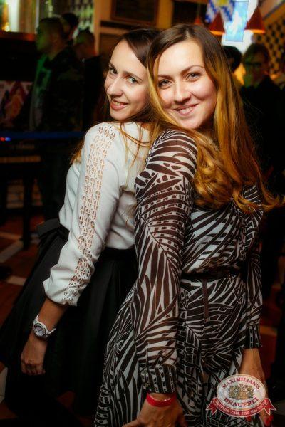 Ёлка, 15 октября 2014 - Ресторан «Максимилианс» Новосибирск - 24