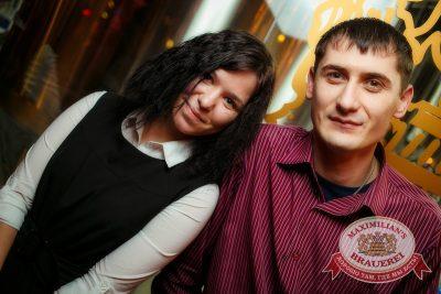 Ёлка, 15 октября 2014 - Ресторан «Максимилианс» Новосибирск - 26